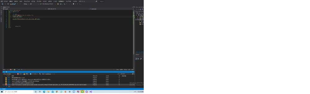 初めてvisual stdioを入れてコードを実行してみたのですが、簡単なコードを打ったのにエラーが出てしまいました。 解決策知っている人助けてください.....