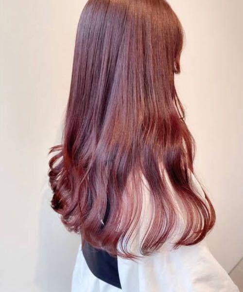 写真の髪色は、ブリーチ1回で出来る髪色ですか? ブリーチの経験が無く、初ブリーチでピンク系に染めたいと思ってます(;;)