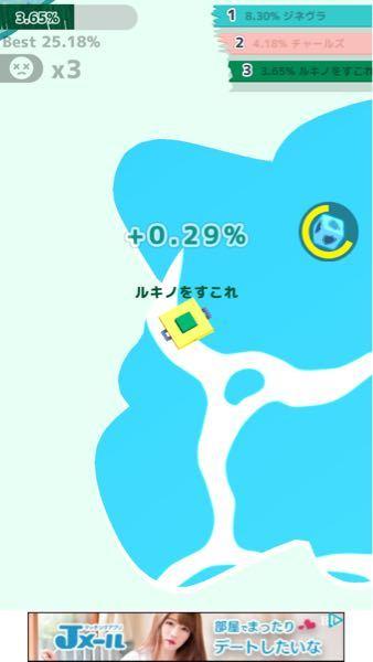 LINEポイントゲームのPaper.ioの動画自動再生後の報酬として出てくる 青いキューブの能力を教えてください。