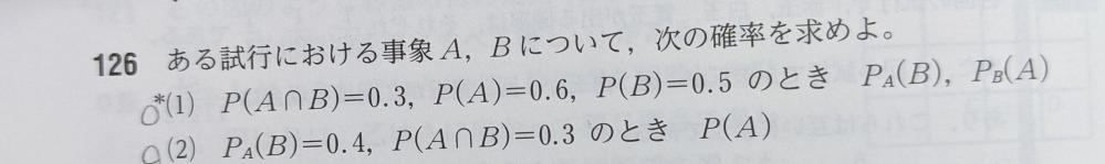 この問題の答えは少数で書いてあったのですが、分数ではいけないのですか?