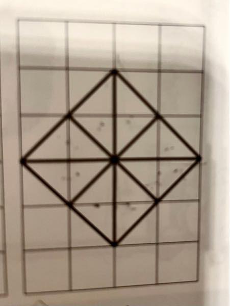 直角三角形はいくつですか?