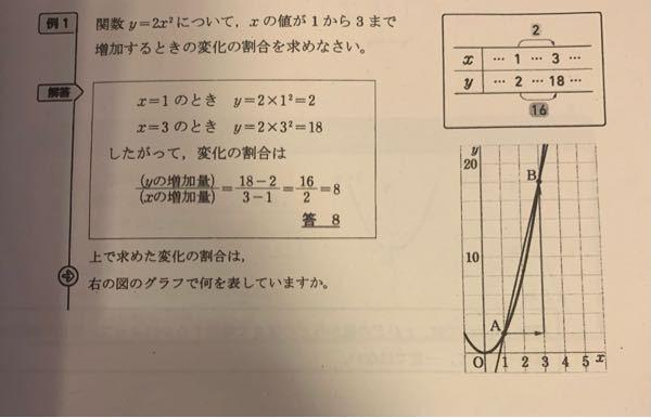 【至急】数学についてです。分かる人いますか?