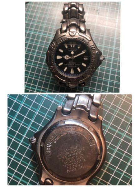 この時計について知りたいです CITIZEN公式の歴代モデル検索でも見つからず、ヤフオクなどでも極稀に出品されています。 型番も知りたいですが、できれば発売年度や当時の発売価格も知りたいです
