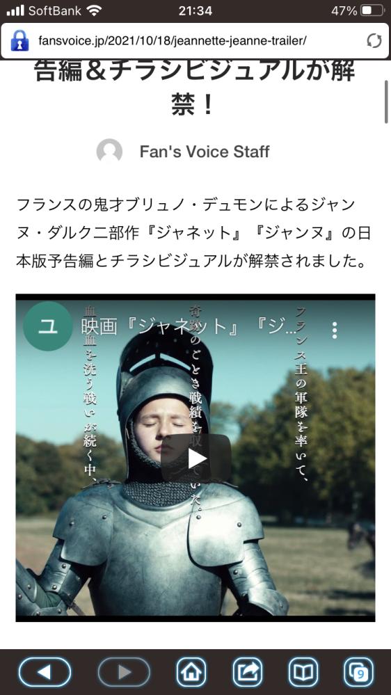 今度日本公開されるブリュノ・デュモン監督の「ジャンヌ二部作」において、日本語吹き替えや字幕のジャンヌの台詞などをアニメの方言キャラっぽい言い回しにしたならば、いい感じにはなるとは思われますか?