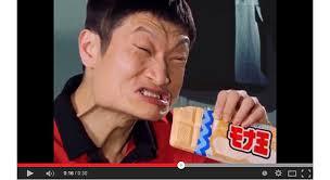 【ネタは何だったのか 大喜利】 長期間、国際宇宙ステーションに滞在していたので 日本の芸能人が分かりません。 この人のネタを教えてください。