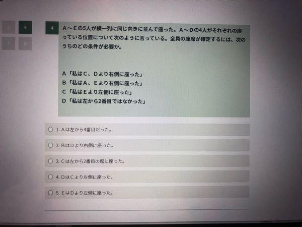 Webテストです!至急お願いします!!