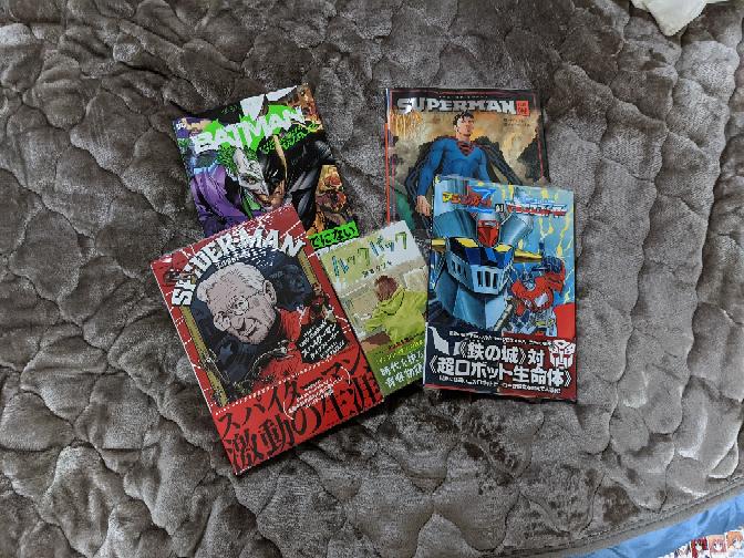 あなたのライフワーク(生き甲斐)はなんですか?僕のライフワーク(生き甲斐)は漫画ミュージアムや図書館に漫画を寄贈して、インターネットで自慢すことです。長野県の白馬村図書館に日本語版アメコミ「バットマン :ジョーカーウォー」「スパイダーマン:ライフストーリー」「スーパーマン:イヤーワン」日本の漫画「ルックバック」「マジンガーZ対トランスフォーマー」を寄贈しました。証拠画像ものせます。俺って凄いだろう?あなたのライフワーク(生き甲斐)はなんですか?