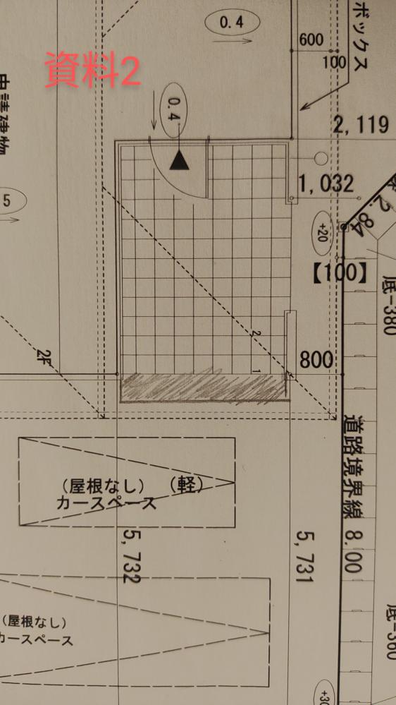 資料2の写真用に同じ質問いたします。 一つ前の質問に資料1の写真があります。 よろしくお願いいたします。 玄関ポーチについて 玄関ポーチなんですが最初に話あってた段階では資料1の状態で家...
