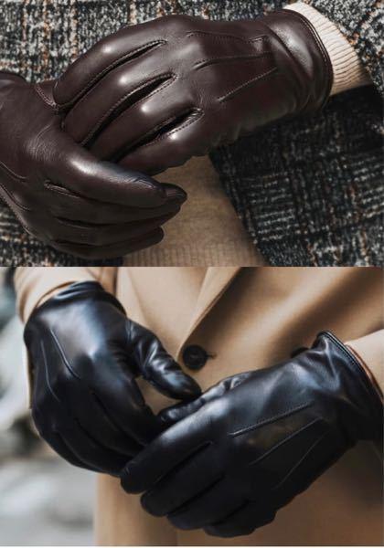 ライダースジャケット(ルイスレザー/サイクロン、Buco J-24)に合わせる革手袋でブラックかダークブラウンで悩んでいます。客観的に見てどちらが合うと思いますか?