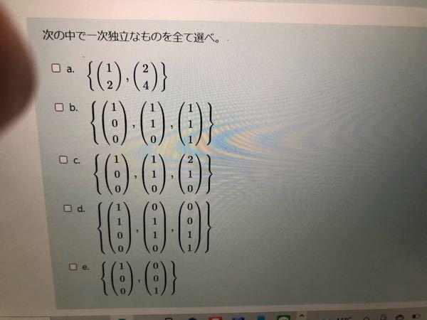 これの答えわかりますか?