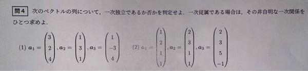 (2)が分かりません。計算方法と解答を教えてください。お願いします。
