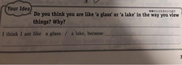 解答例を教えてください。