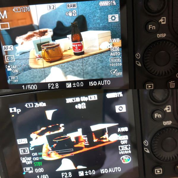 カメラのSONY a7iiiの動画について。 購入してから動画の画面がどうもおかしい色しています。 自分が設定で何か触ったのか、壊れているのか、、 写真撮る時は問題ありません。 動画時に色味がおかしいです。 対処の仕方わかる方よろしくお願いします。 上が写真時 下が動画時画面で録画しても同じ色味です