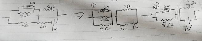 写真の回路で、①の様に変形できると言うところまではわかるのですが、①の右側の回路が②の様になるのが何故かわかりません。 確かに電源を無視すれば並列ですが、電源がついても同じ話なのでしょうか?