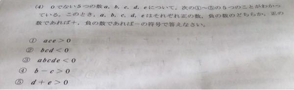 この数学の問題教えて下さいm(_ _)m