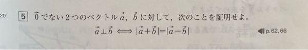 【至急お願いします】【高校数学B】【ベクトル】 この問題教えて欲しいです、、、