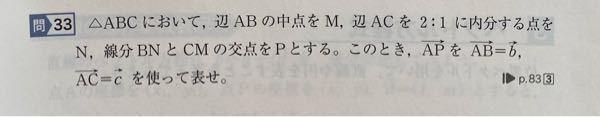 【至急お願いします】【数学B】【ベクトル】 連続投稿申し訳ないですm(*_ _)m 教科書に解説がなく、答え合わせに困っているので軽い解説と答えを教えて欲しいです。