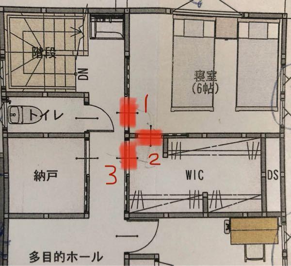 急募です。 2階の寝室とウォークインクローゼットのドアをどこにつけるか迷っています。 画像の赤いところの3箇所だったら、みなさんならどこにつけますか? 普通なら、 ○1寝室のドアと、2ウォー...