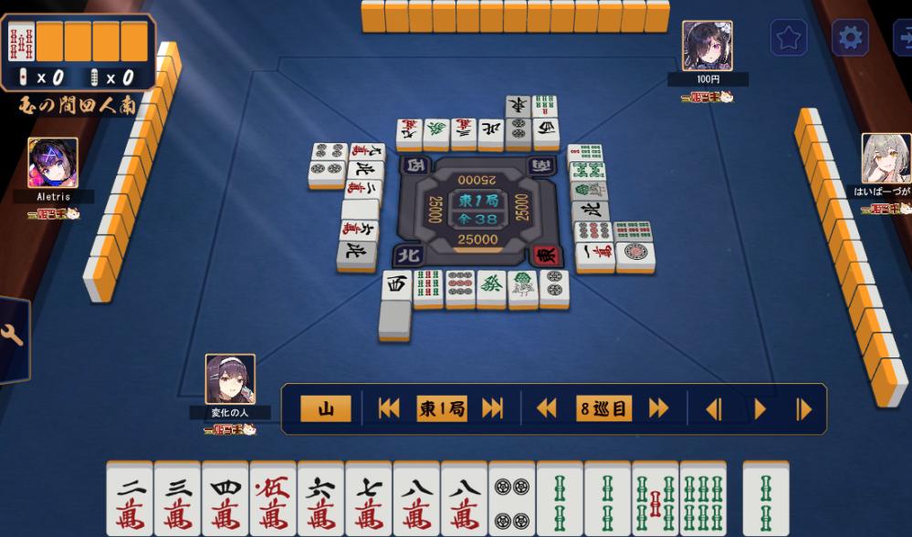 麻雀の質問です。 ここでリーチしてもいいでしょうか? リーチすると真ん中の牌は出にくくなるのと、7が2枚切られているのですが。