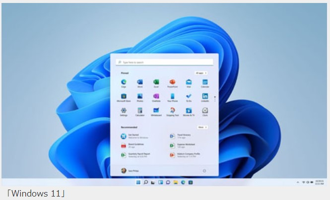 Windows11に切り替えた人へ Windows11否定派、慎重派の人が多いようです。11へアップデートされた方、満足されていますか?肯定派の意見もお聞きしたいと思います。何が良かったのでしょうか?教えてください。私は11否定派です。(仕方が無く11に切り替えようとしている)お願いいたします。