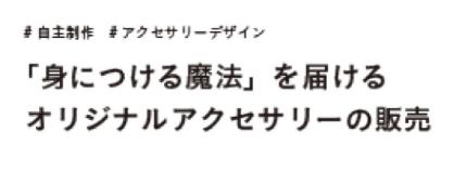 添付画像の日本語フォントを探しています。 色々調べてみましたが、全く同じフォントが見つからんくて… よろしくお願いします。