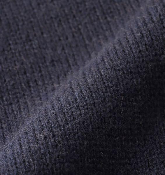 このような素材は毛玉が出来やすいですか? アクリル85%ウール15%です。