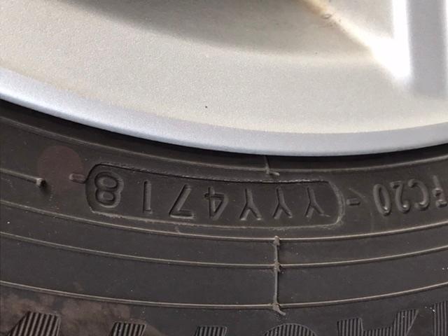 タイヤのここの部分の意味を教えてください