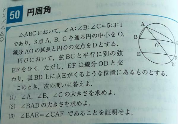 △AOBは二等辺三角形であると言えますか?