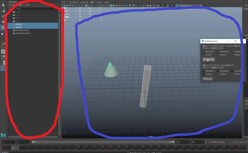 3Dソフト:Mayaについての質問です。 (Auto desk全般の質問かも) 下の写真で、赤く囲った部分の色の変え方(ざっくりとしてますが)を教えてください。 青く囲った部分の色の変え方は知っ...