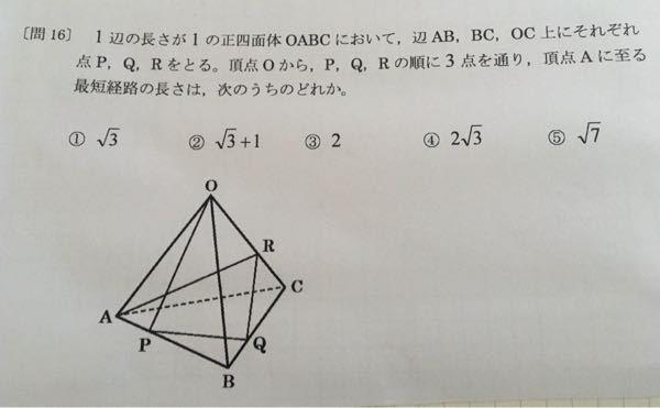 三角形の問題です。 解説お願いいたします。 解答は √7 です。