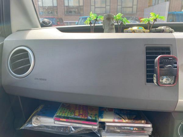 至急❗️ワゴンRHM 21sの助手席側のパネルを外したいのですが、エアバッグは誤作動しないでしょうか?外し方の解るサイト貼り付け宜しくお願い致します。