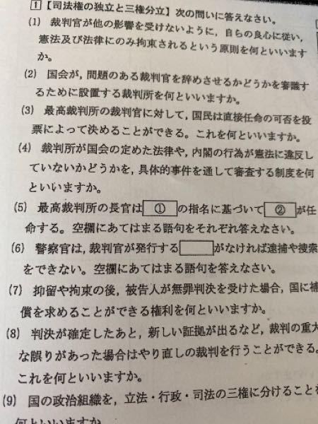 これの1、3、5番教えてください!!