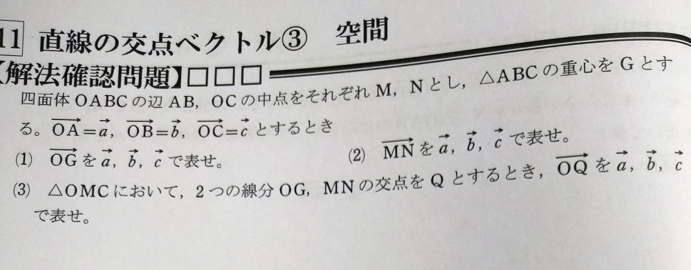 (3)の問題の解説をお願いしますm(__)m