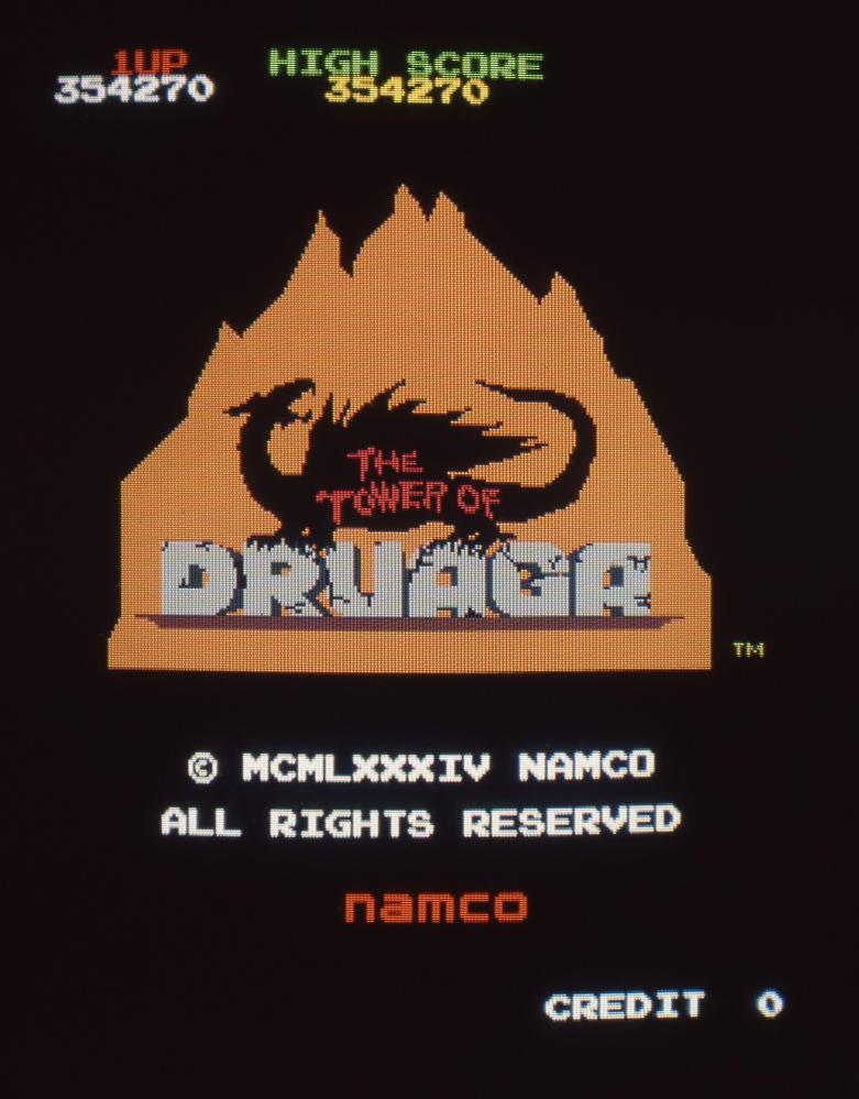 昔、ゲームセンターにあったアーケードゲームの「ドルアーガの塔」ってファミコン等に移植されてましたが、このゲームを攻略本無しで最後迄辿り着いた方いるのでしょうか?