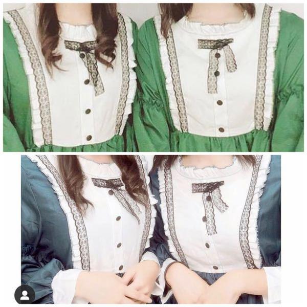 至急 こちらはどちらの衣装でしょうか? 写真はInstagramハッシュタグ洋館メイドからスクショしています。衣装名を教えていただきたいです。よろしくお願いします。