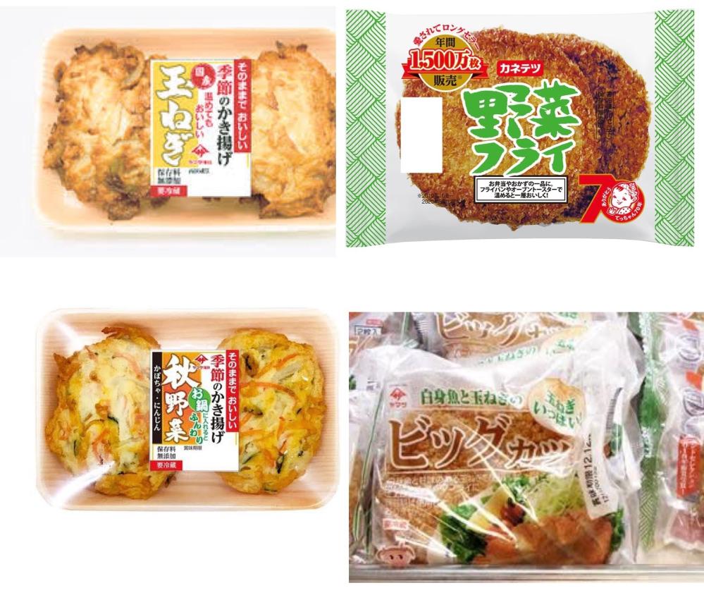 カネテツの野菜フライとか練り物系会社の天ぷら。賞味期限内に食べきれない場合、冷凍保存出来ますか?
