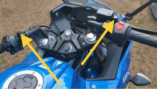ジクサーSF 250の(多分ジクサー250ミラー用)のネジの、呼び径とピッチを教えて下さい。 写真に有る黄色矢印の部分です。 宜しくお願いします! m(__)m