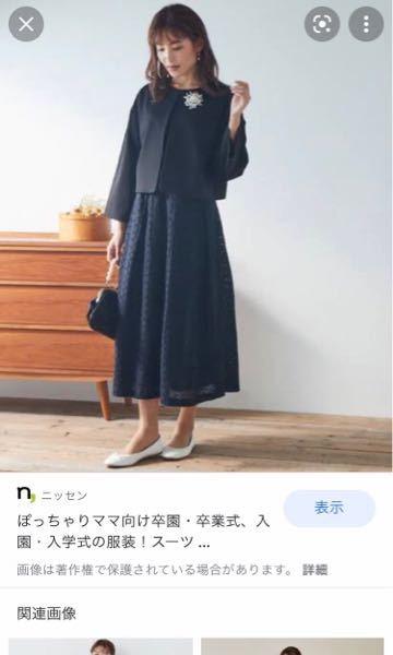 この画像の服を探しています。 来月、息子の七五三があり この画像の服が欲しいのですが見つかりません。 ニッセンで検索しても出てこず… よろしくお願い致します。