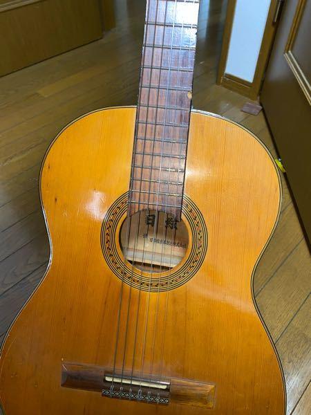 ヤマハの前進の会社のクラシックギターだと思うのですが、ロット番号が見当たらないです。どこにあるでしょうか。