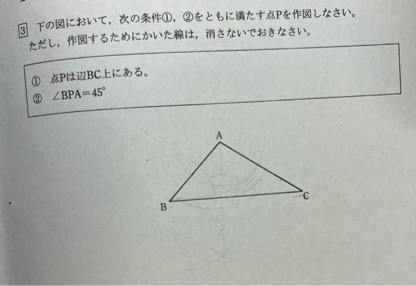 この作図のやり方を教えてください