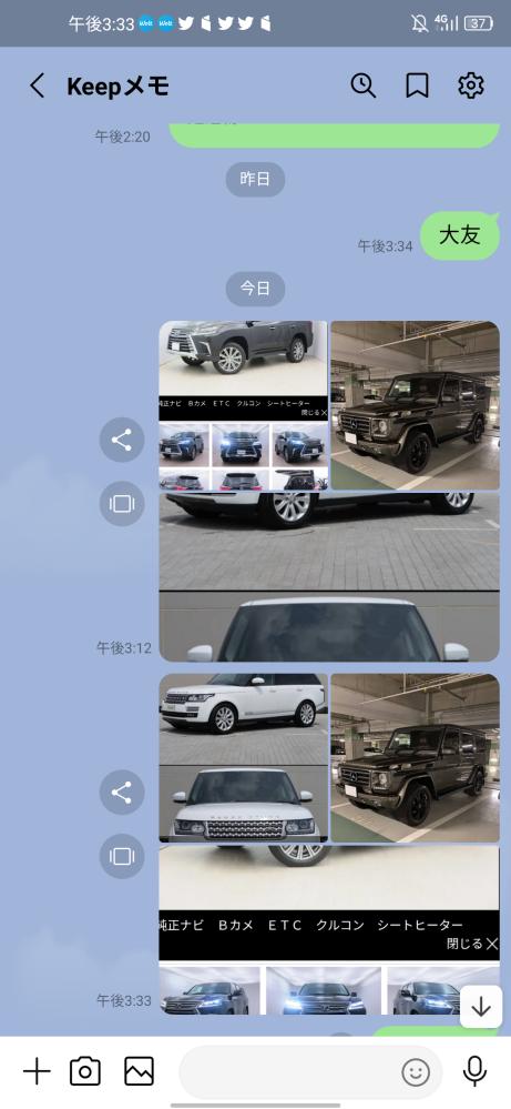 レクサスLX レンジローバー ベンツGクラスの中古車で悩んです。価格は大体同じぐらい。高く見えそうな車は素人目でなんですか?