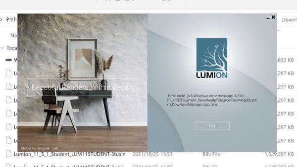 【急募】Lumionをインストールし、開こうと思ったらこのようにエラー画面が表示されてしまいます。 一応エラーコード0x5で調べてみたのですが英語の文章が出てきて何をどうすれば良いのか分からず…。 同じ状態になったことのある方、対処方法がわかる方がいましたら回答よろしくお願いします。