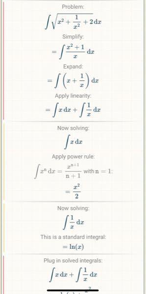 1行目と2行目の式の間はどうなっていますか?途中式がわかりません