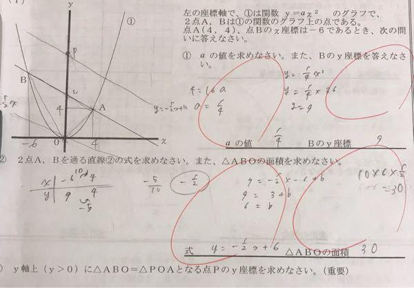 一番下の問題の解き方教えてください