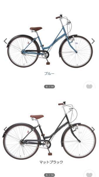 写真のようなレトロな自転車が欲しいのですが、個人的にほ上のブルーがいいのですが世間一般的にはダサいですか?またマットブラックが無難でしょうか?自分の好き色にすれば良いなどではなく正直な意見がききたいで す。