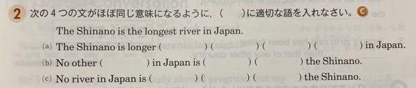 英語表現の問題なんですが、教えて欲しいです!