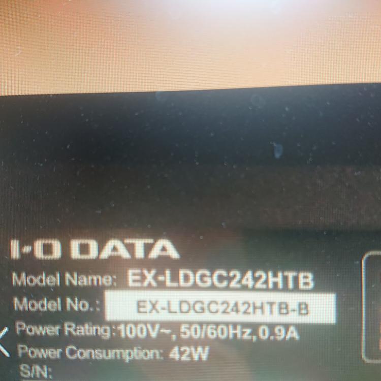 ゲーミングモニターです 下の画像をご覧下さい 0.9Aとはなんのことですか? またこの商品はリフレッシュレート 144hzです なのに なんで50/60hzって表記されているのですか?