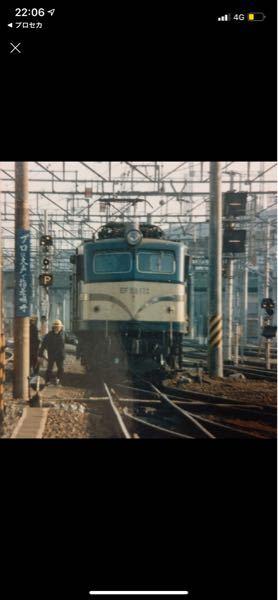 この電車ってなんですか??