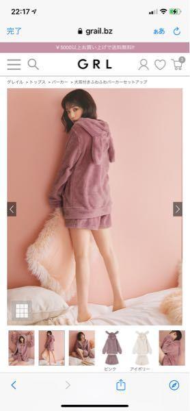 このルームウェアって冬ですよね、なんで半ズボンなんですか?(><)