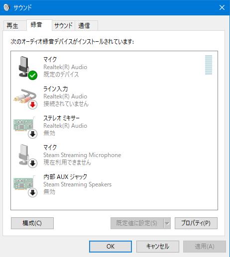 PCのマイク(AT2020)に関しての質問です まず問題としてディスコードという通話ソフト出音声が出ません マイクはコンデンサーのAT2020↓ ファントム電源はNEEWER 1チャンネル48V↓ ア